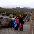 Up on the Great Wall, China